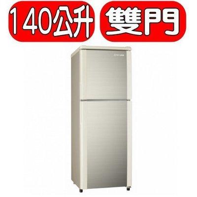 《可議價》TATUNG大同【TR-B140S-AG】140L大同雙門冰箱 優質家電