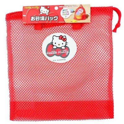 小橘子 *日本 HELLO KITTY 兒童 彈力球 籃球 玩具 玩沙用具 網袋 收纳手提袋*