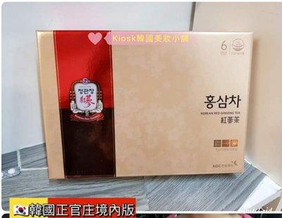韓國限量特價款境內款-正官庄 高麗紅蔘茶/粉末非茶包3g100包
