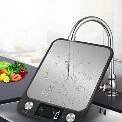 【現貨+保固】 不鏽鋼電子秤 (USB充電款) 防水/台兩(非交易用秤) [來雪拼] 料理秤 廚房秤