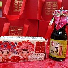 ❤️臻愛婚品館❤️喜米醬油禮盒婚禮伴手禮 喝茶禮
