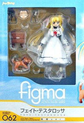 日本正版 figma 魔法少女奈葉A's 菲特 制服 可動 公仔 模型 日本代購