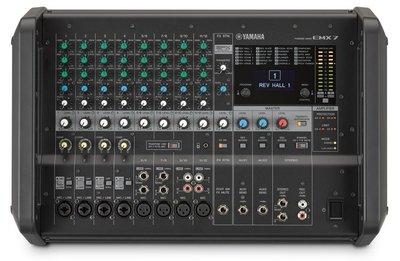 【六絃樂器】全新 Yamaha EMX7 功率混音器 / 舞台音響設備 專業PA器材