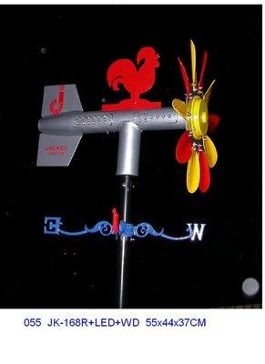 景觀風向機(風向計) JK-168R+LED+WD 夜間燈光指示 wind vane (LED) 55x44x37CM
