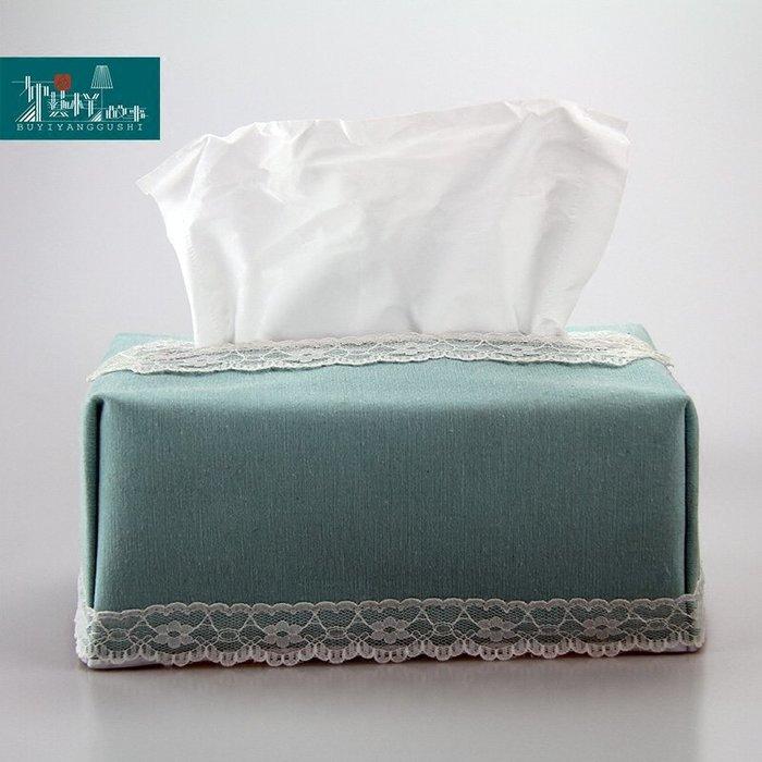 原創藍色可愛紙巾盒布藝蕾絲花邊抽紙盒家用紙套車用紙巾收納盒
