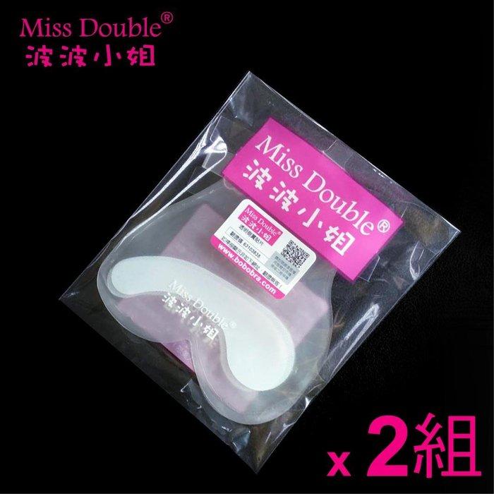 【波波小姐官方直營】 氣浮式 無鋼圈 隱形內衣配件 透明黏貼側片(2對)