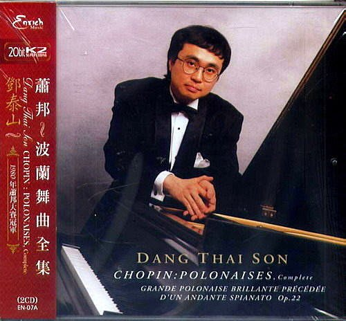 【音橋降價】蕭邦-波蘭舞曲全集 (2CD) 1980年蕭邦大賽冠軍 --EN07A
