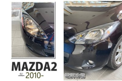 JY MOTOR 車身套件 _ 馬2 MAZDA2 10 11 12 年 原廠型 大燈 頭燈 含電調馬達 一顆4500