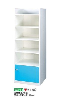 【名佳利家具生活館】五層單門全塑鋼置物櫃 開放式收納櫃 防水櫥櫃 南亞塑鋼櫃 無重金屬無塑化劑 有多色可選 桃園區免運費
