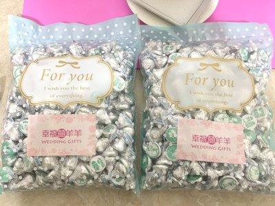 ╭*幸福囍羊羊*╮婚禮小物 美國進口HERSHEY'S KISSES水滴巧克力 賀喜好時 二次進場 320顆