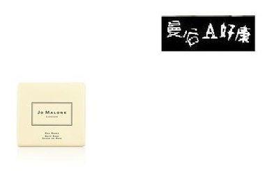 【曼谷A好康】Jo Malone - 全系列香皂兩件特惠組 (均付原廠盒)  /  現貨