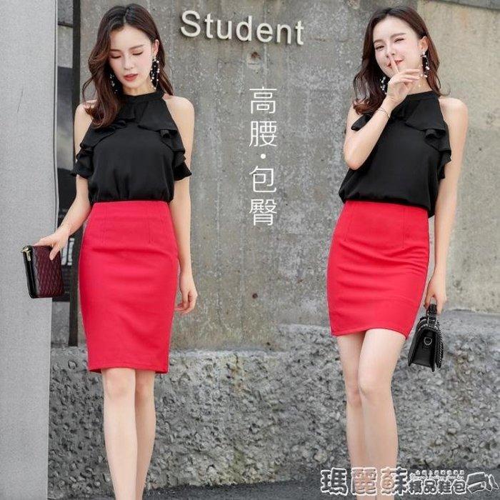 半身裙 洋裝春秋一步裙中長款職業裙子包臀裙彈力氣質修身包裙高腰半身裙