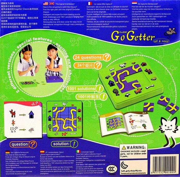☆║♥愷心寶♥║☆猫和老鼠 任務迷宮 猫捉老鼠 益智玩具 桌游遊戲