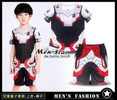 【Men Star】免運費 復仇者聯盟...