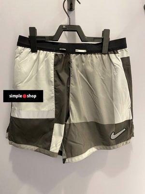 【Simple Shop】Nike Flex Stride Wild Run 短褲 慢跑褲 灰拚色 CJ5830-070