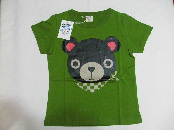 純棉小熊款綠色短袖T恤