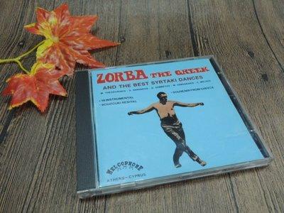 早期二手CD】Zorba The Greek and the Best Syrtaki Dances-希臘左巴等電影音樂