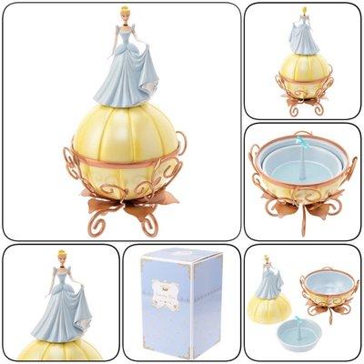 日本正品Disney Princess Cinderella灰姑娘系列#2南瓜車飾品盒