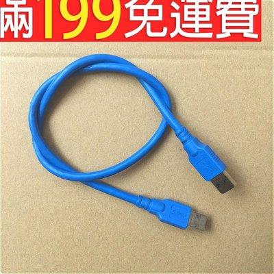 滿199免運3.0USB公對公線 USB3.0A對A線 USB對連線對拷線 挖礦線0.6米 213-00090 台北市