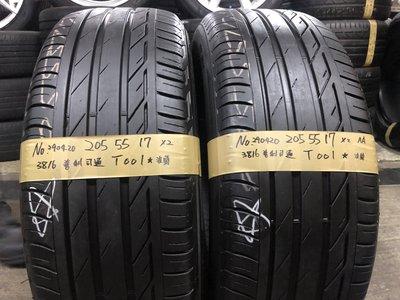 兆賀輪胎- 205/55/17 普利司通T001