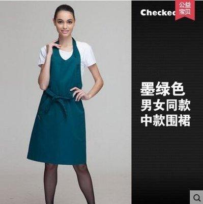 【優上】圍裙韓版工作服廚房做飯男女圍腰廚師咖啡店「中款」