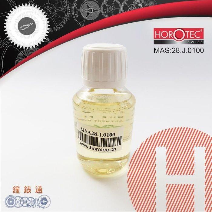 【鐘錶通】28.J.0100《瑞士HOROTEC》LA JURASSIENNE mineral oil / 時鐘/座鐘