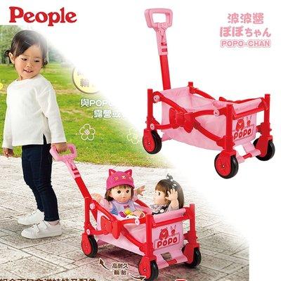 POPO-CHAN 的折疊式拖車 折疊拖車 露營拖車 ( 小美樂 適用) §小豆芽§ POPO-CHAN 的折疊式拖車