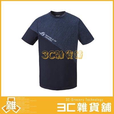 原廠公司貨 附發票 華碩 ASUS CT2001 ROG Asymmetry Stretch T-Shirt 短T 短袖
