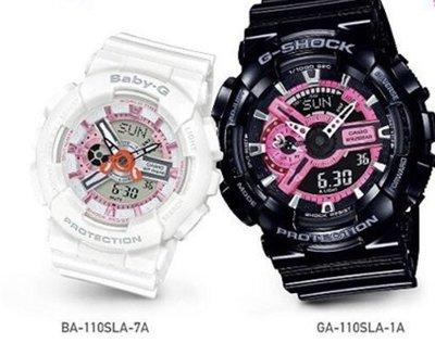 CASIO*G-SHOCK & Baby-G* Lover's  SLV-19A-1A SLV-19 *特別版對裝錶*有保養*WhatsApp:90292663