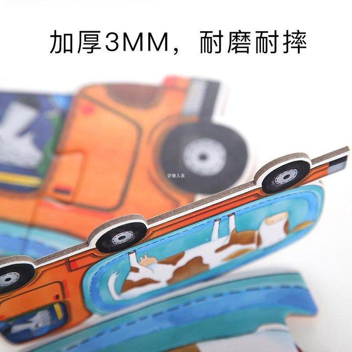 【taste dream .】 彌鹿MIDEER寶寶第一套拼圖游戲紙質入門級進階兒童寶寶益智早教男女孩