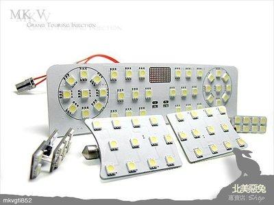 [北美惡兔-福斯 Tiguan 專用 LED 車室內燈組 ]VW TSI TDI 手套箱箱 閱讀 化粧 後行李箱