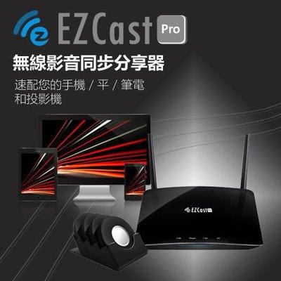 EZCast Pro Box  + 4 EZ Launcher 無線 WIFI HDMI 投影 電視 多媒體 播放器