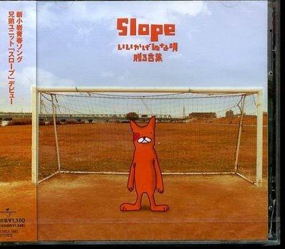 八八 - Slope - Iikagen na uta - 日版