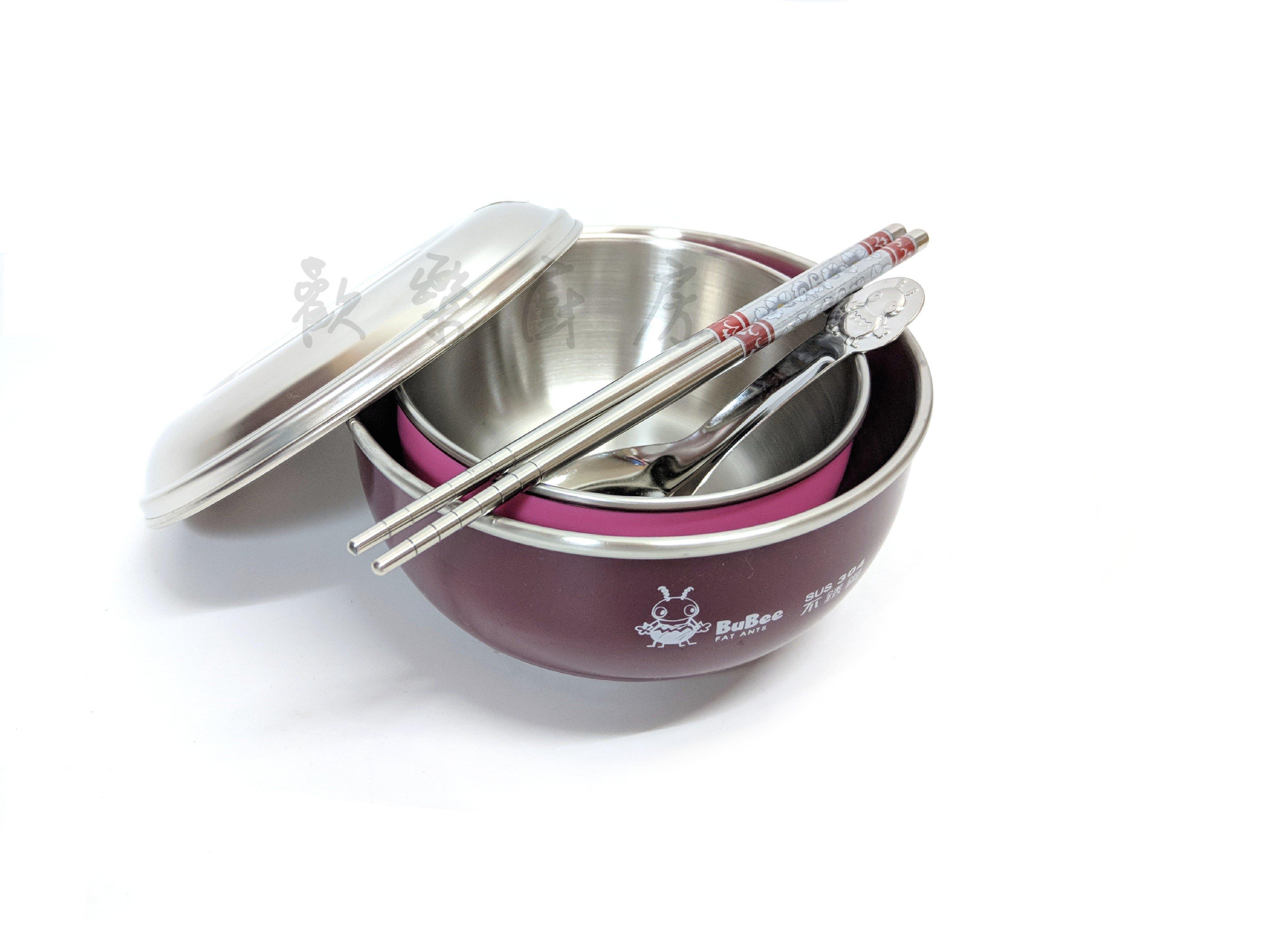 【歡樂廚房】寶石牌 香醇 Y-206SS 304不銹鋼隔熱碗 中小學餐具組