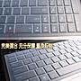 *蝶飛*TOSHIBA Satellite M840/M800 鍵盤膜專用TOSHIBA C40 鍵盤膜TOSHIBA M840