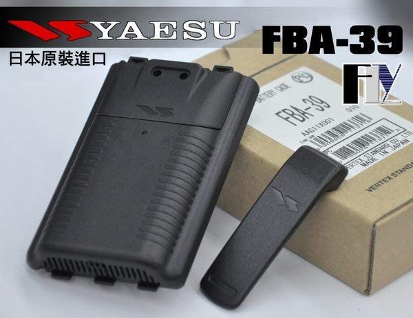 《飛翔無線3C》YAESU FBA-39 (日本原裝) 電池盒 三號電池3入〔VX-8 VX-8R VX-8DR 〕