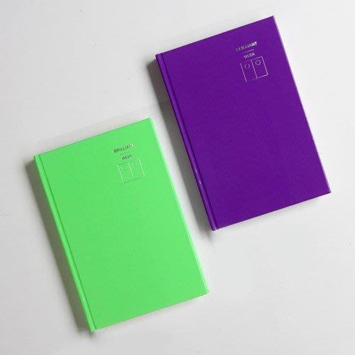 ❅PAVEE❅ 韓國GMZ~ Brilliant Diary WEEK 精裝萬年手帳 週記事 行事曆