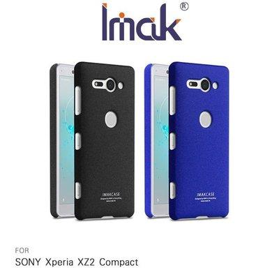 *Phone寶*Imak SONY Xperia XZ2 Compact創意支架牛仔殼 支架 可立 指環支架 硬殼