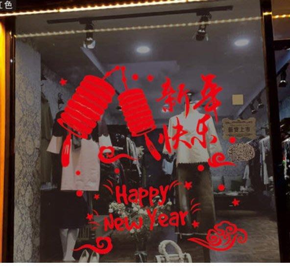 小妮子的家@  新年門貼壁貼/牆貼/玻璃貼/汽車貼/磁磚貼/家具貼