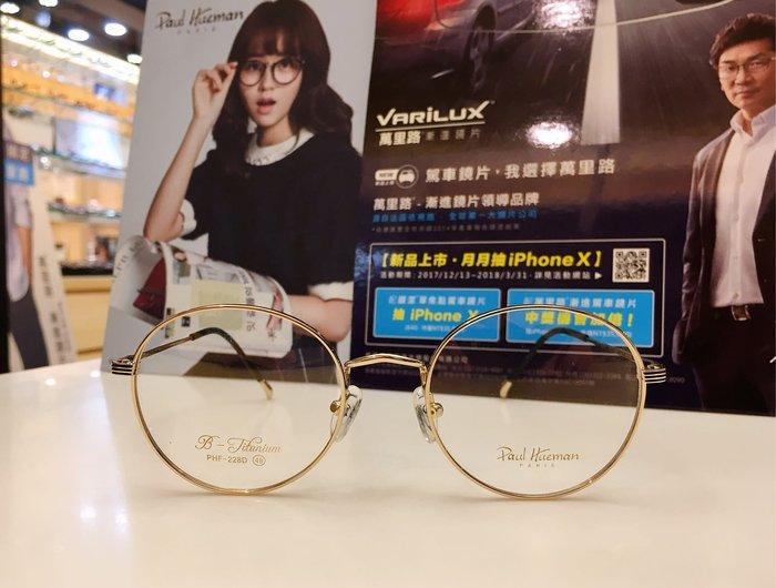 Paul Hueman 韓國熱銷品牌 英倫街頭時尚 金色細邊金屬復古文青風潮圓框眼鏡 時尚百搭 PHF228D 228