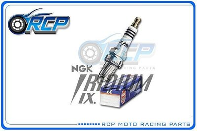 RCP NGK CR8EHIX-9 銥合金火星塞 CBR250R CBR 250 R