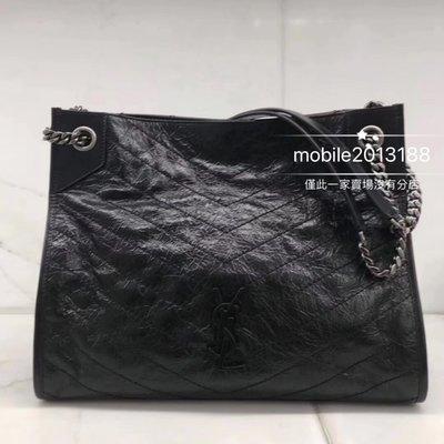 全新正品 SAINT LAURENT YSL NIKI bag 577999 黑色 復古雙鏈條包 大型購物包