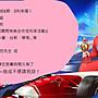 大桃園(實體店面)YELLOW 避震器~全新品 公司貨 ~保固2年~各車系~多種品牌..歡迎洽詢