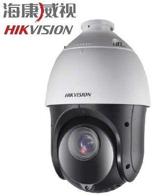 麒麟商城-海康威視TVI 1080P 23倍紅外線變焦快速球(DS-2AE4223TI-D)/100米/IP66/監視器