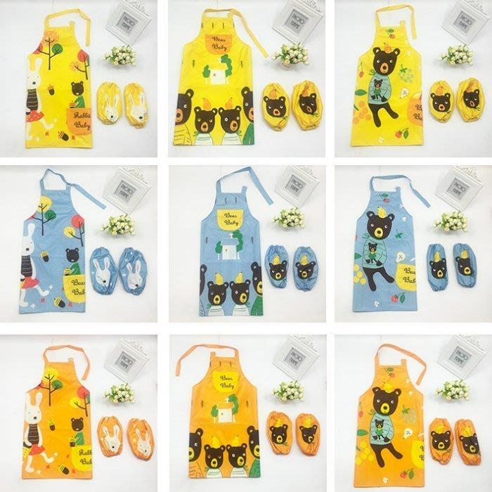 防水兒童反穿衣 小孩罩衣 畫畫衣 圍兜 防水 圍裙袖套組 小兔/小熊