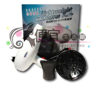 便宜生活館【美髮器材】四季珊娜吹風機-白  JF-129  特價600  冷風熱風兩段式耐高溫風速大