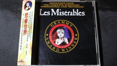 【198樂坊】Les Miserables 悲慘世界(At End Of The Day..)EE