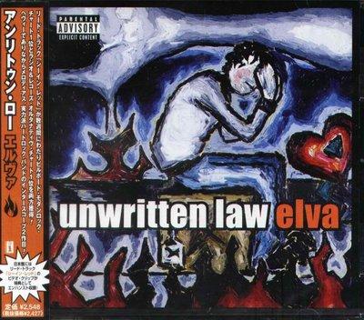 K - Unwritten Law - Elva - 日版 CD+1BONUS - NEW