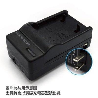 😊Canon BP-511A 相機電池充電器 數位相機 攝影機 電池充電器 台中市