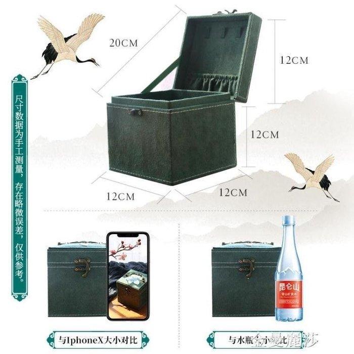 麥麥部落 復古首飾盒居居家用小號古風大容量中國風便攜耳環耳飾品耳釘MB9D8